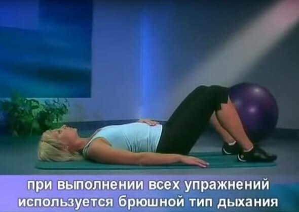videozapis mišića djevojka